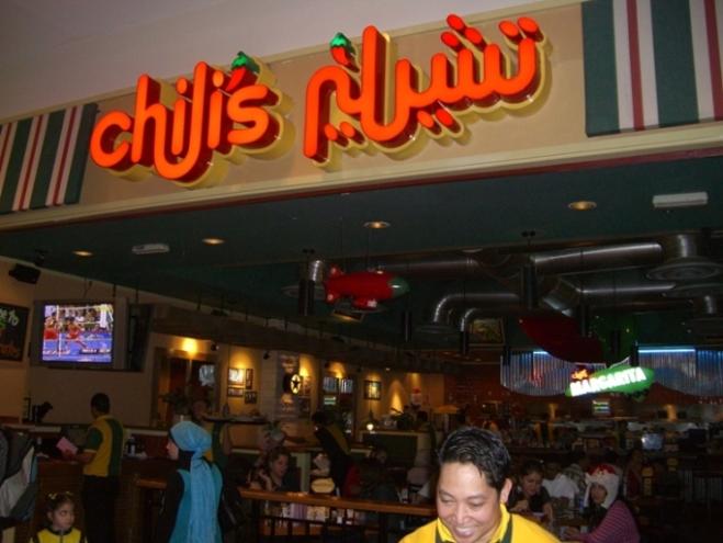 Chili's in Seef Mall, Manama
