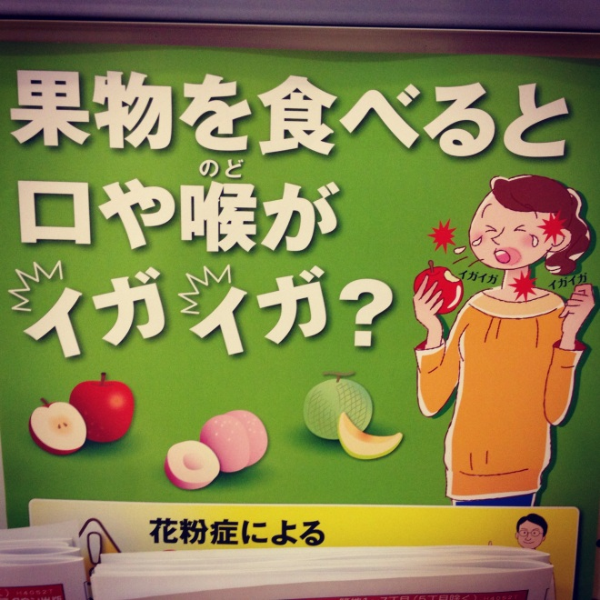 My translation: I do not know how to correctly eat a piece of fruit.