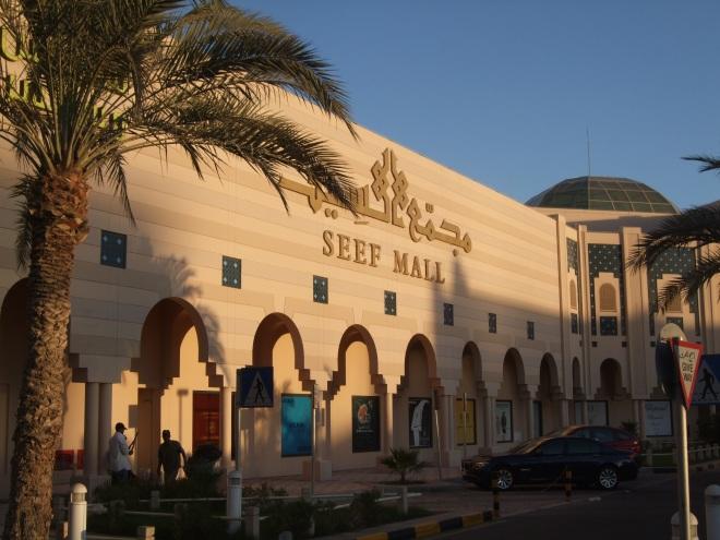 Seef Mall, Manama