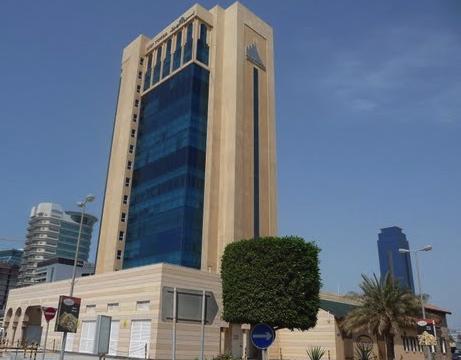 Seef Tower