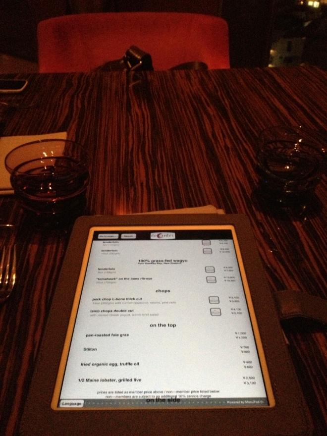 Zee menu